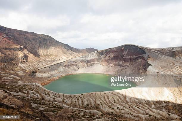 Okama Crater Lake