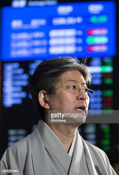 Oki Matsumoto president and chief executive officer of Monex Group Inc speaks to the media during a ceremony marking the first trading day of the...