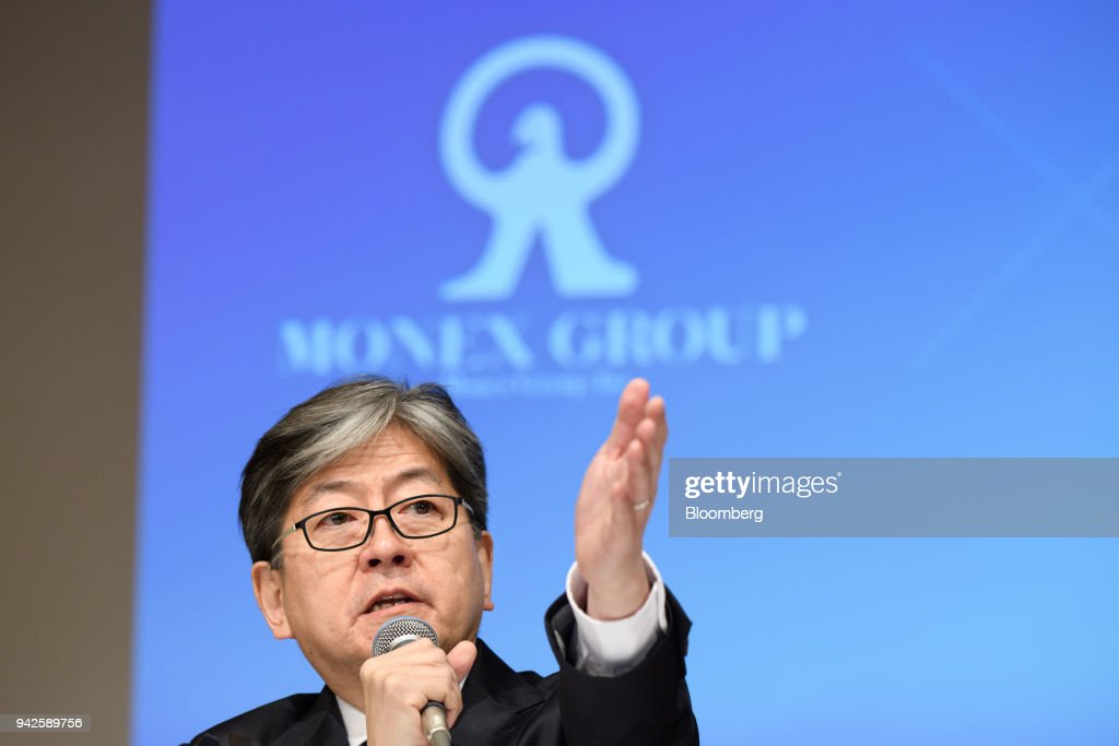 Image result for Monex Chief Executive Officer Oki Matsumoto, photos