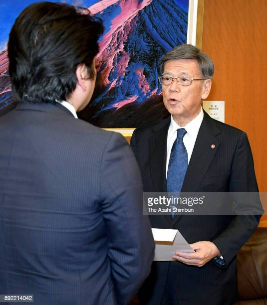Okianwa Prefecture Governnor Takeshi Onaga files urgent requests to Senior Vice Defense Minister Tomohiro Yamamoto at the Defense Ministry on...