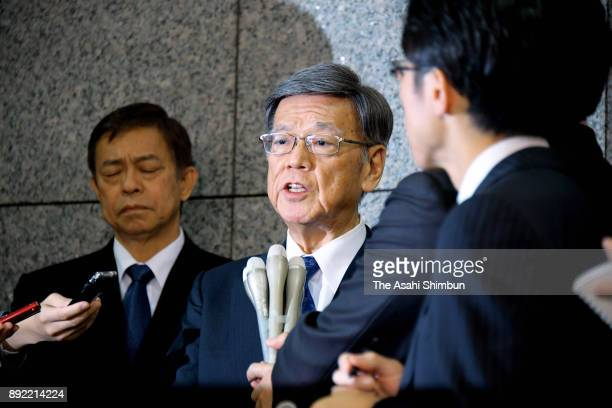 Okianwa Prefecture Governnor Takeshi Onaga speaks to media reporters at the Defense Ministry on December 14 2017 in Tokyo Japan The latest mishap...