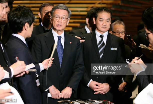 Okianwa Prefecture Governnor Takeshi Onaga speaks to media reporters after his meeting with Chief Chabinet Secretary Yoshihide Suga at the prime...