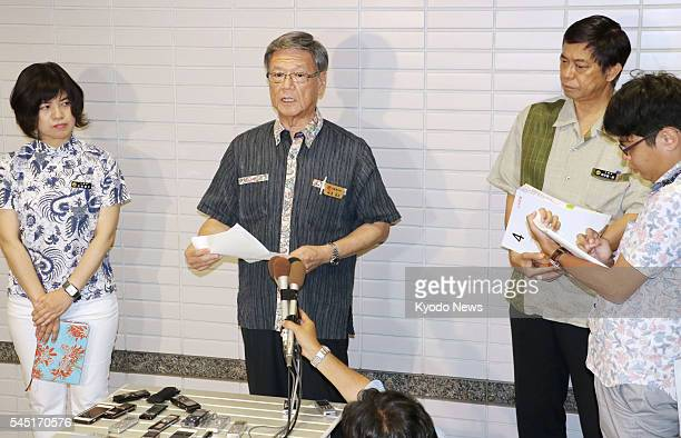 Okinawa Gov Takeshi Onaga speaks to reporters on July 5 at the prefectural office in Naha after Japan and the United States agreed to effectively...