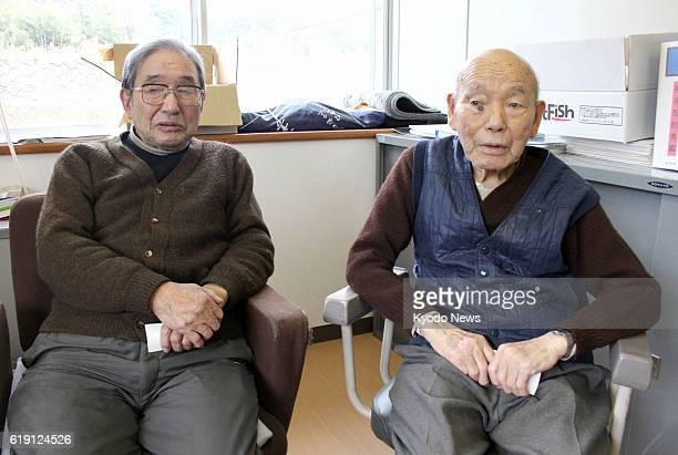 Okinoshima Japan Photo taken Jan 23 shows Katsumi Iwataki and Wahei Hara in the town of Okinoshima Shimane Prefecture Iwataki and Hara are among the...