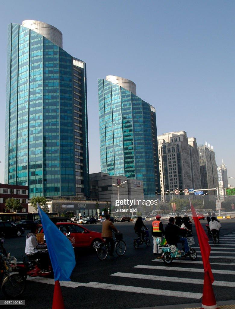 Cheap Oktober China Peking Moderne Architektur Mit Hochhusern Und In Peking  Hier Brobauten With Moderne Architektur With Klassische Moderne Architektur  With ...