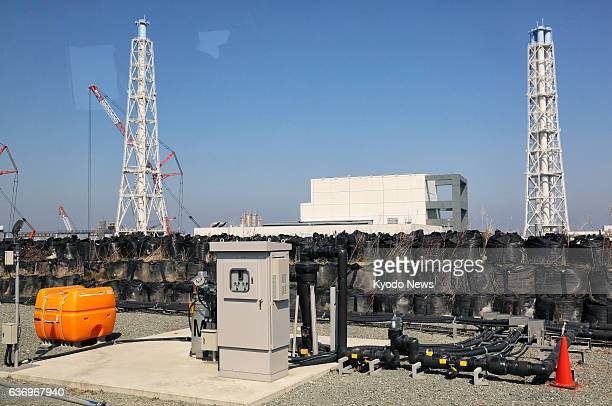 Okuma Japan A well for the socalled bypass operation to pump groundwater at the crippled Fukushima Daiichi nuclear power plant for release into the...
