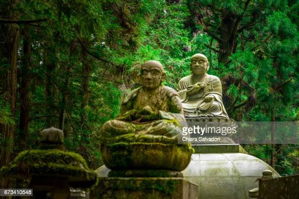 Okunoin cemetery on Mount Kōya, Japan