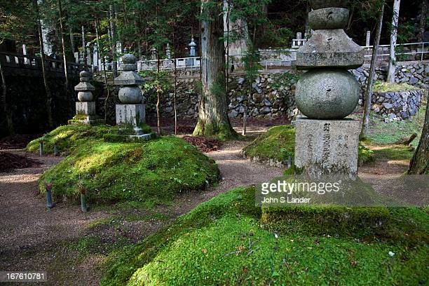Okunoin is the temple where Kobo Daishi the founder of Shingon Buddhism and one of the most revered persons in the religious history of Japan rests...