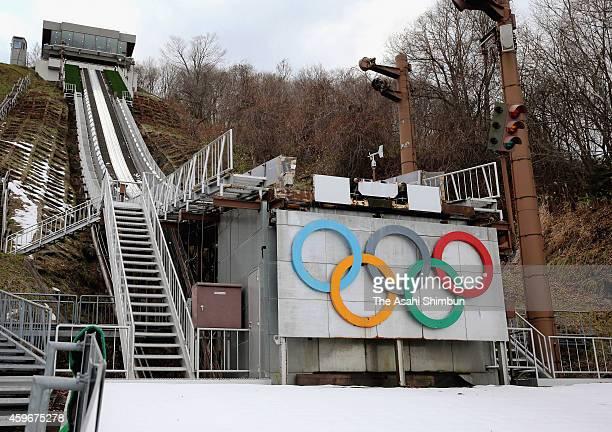 Okurayama Jump Stadium where was the Ski Jumping venue at 1972 Sapporo Winter Olympics is seen on November 27 2014 in Sapporo Hokkaido Japan Sapporo...