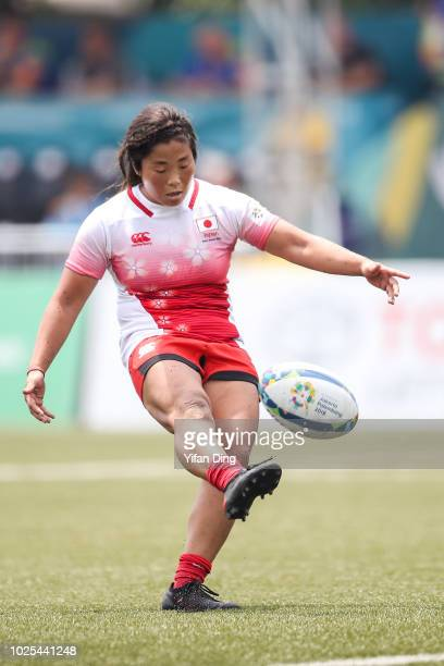 Okuroda Yume of Japan in action during Rugby Sevens Women's Preliminary Round Group B match between Japan and Thailand at GBK Rugby Field on day...