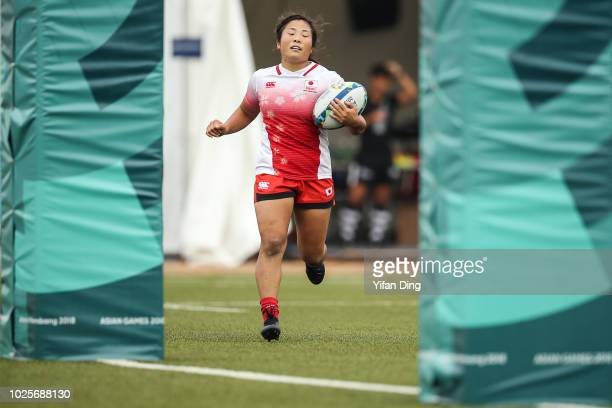 Okuroda Yume of Japan in action during Rugby Sevens Women's Semi Final between Japan and Kazakhstan at GBK Rugby Field on day fourteen of the Asian...