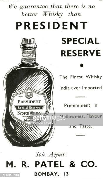 Old Advertisements Patel & Co
