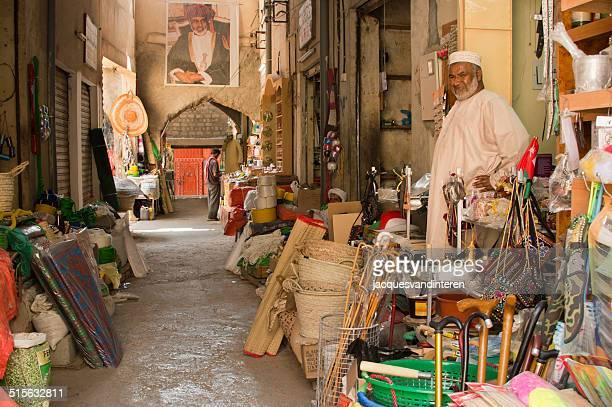 antiguo zoco arábigo - oman fotografías e imágenes de stock