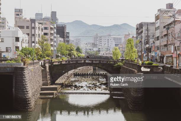 old bridge in nagasaki - 建築上の特徴 アーチ ストックフォトと画像