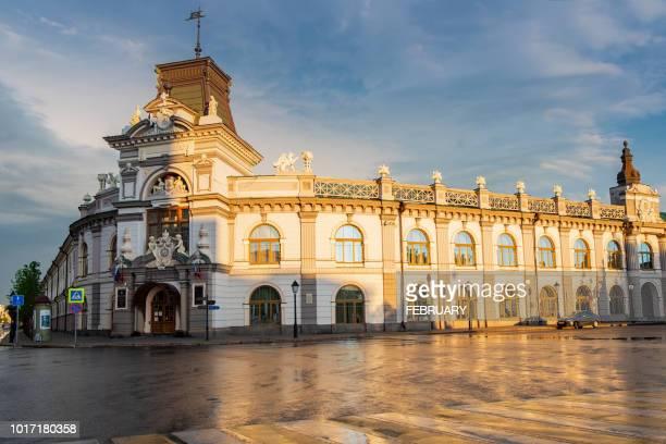 Old building in Kazan Kremlin