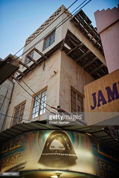 old buildings in souk bab al-bahrain, manama - manama stock pictures, royalty-free photos & images