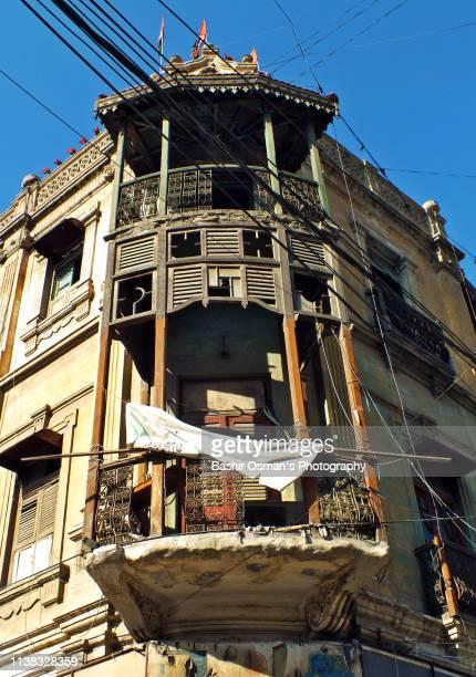 Old Buildings of Karachi