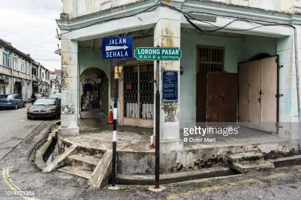 old colonial style buildings in the chinatown of georgetown in penang, malaysia. - george town penang stock photos and pictures