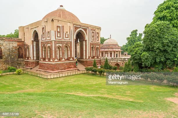 Old Delhi, Qutb Minar Complex