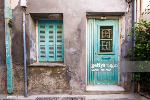 Old Doorway Rethymnon / Rethymno Town, on the Greek Island of Crete