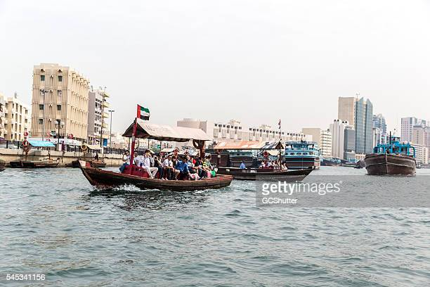 Old Dubai, United Arab Emirates