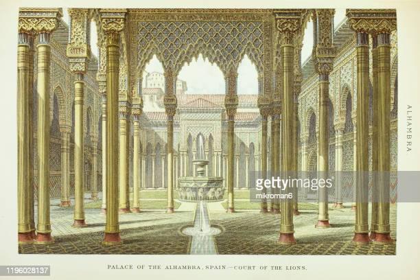 old engraved illustration of palace of alhambra, popular encyclopedia published 1894 - 宗教施設 ストックフォトと画像