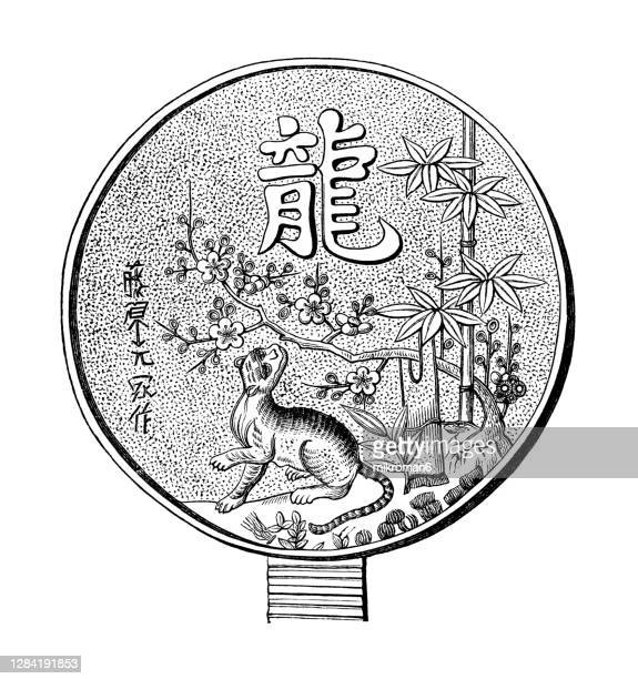 old engraved illustration of the chinese magic mirror (back) - third place stock pictures, royalty-free photos & images