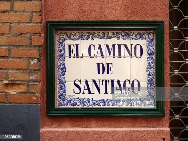 old fashioned camino de santiago sign - santiago de compostela stock pictures, royalty-free photos & images