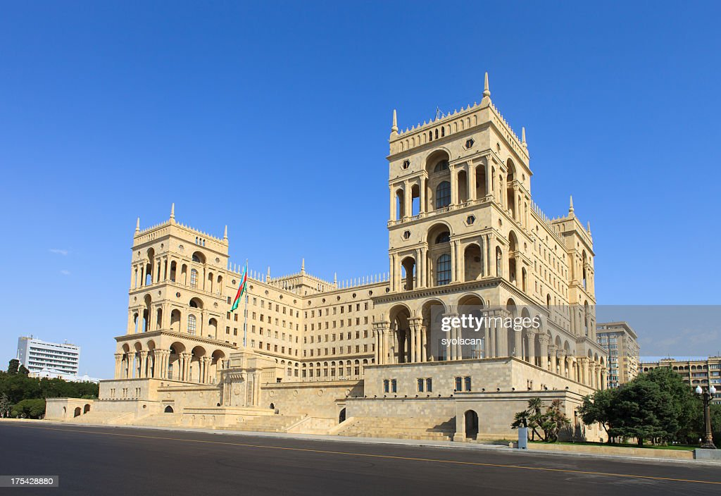 Old Goverment House : Stock Photo