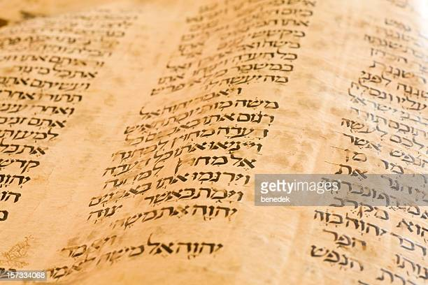 Old Hebrew Manuscript circa 10th Century Pentateuch