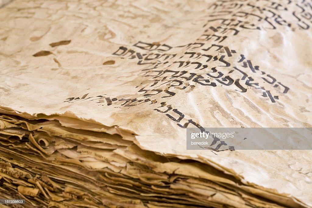 Old Hebrew Manuscript circa 10th Century Pentateuch : Stock Photo