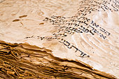 Old Hebrew Manuscript circa 10th Century Pentateuch