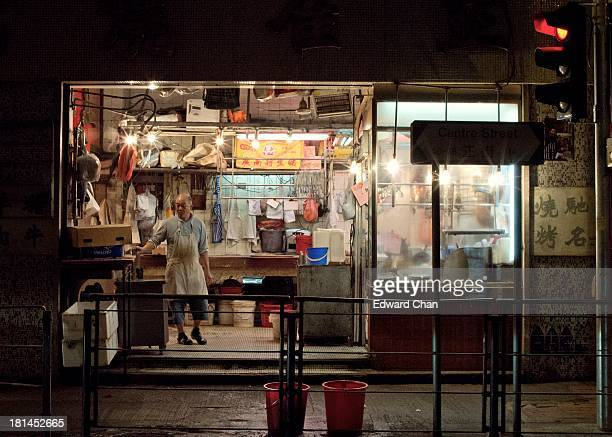 Old Hong Kong, Sheung Wan, vintage, store, meat, pork, documentary, colour, night, closing, boring, life