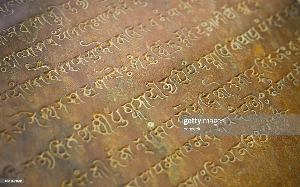 Old Indian Script : Stock Photo