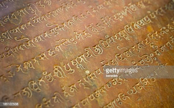 Old Indian Script