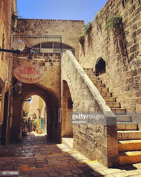 Old Jaffa streets, Tel Aviv, Israel