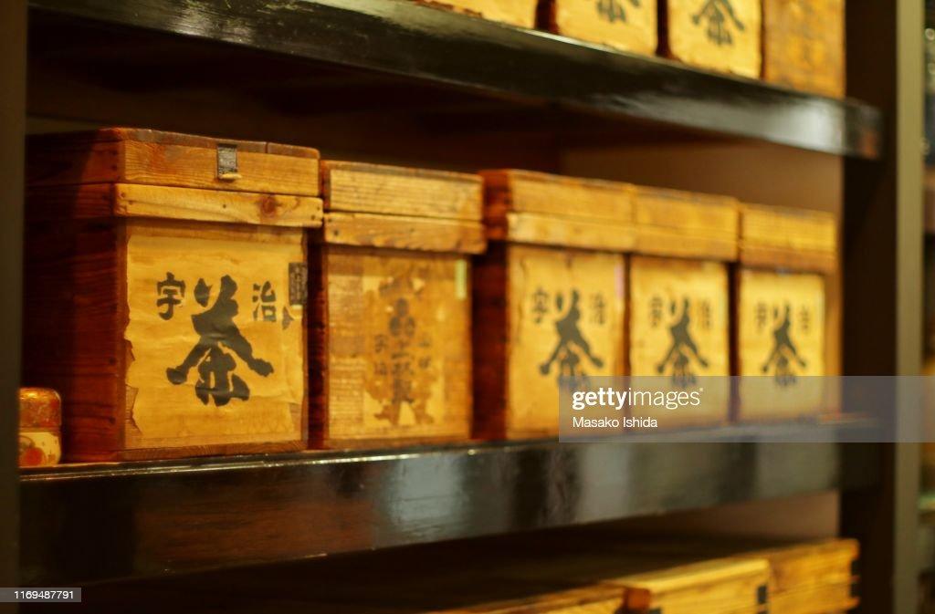 Old Japanese Tea Boxes : Stock Photo