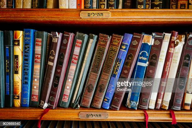 Old Judaism books on the book shelf in Jerusalem Old City near Western Wall