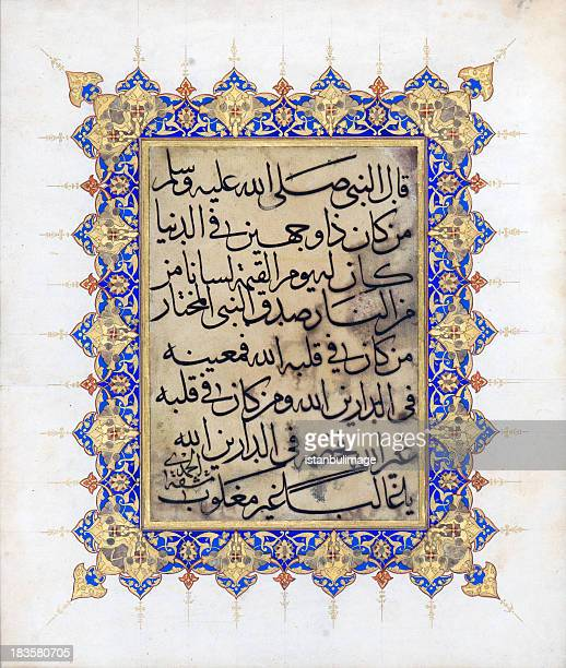 old koran page - arabic script stock pictures, royalty-free photos & images