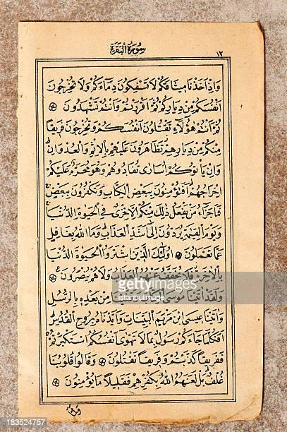 old koran page series