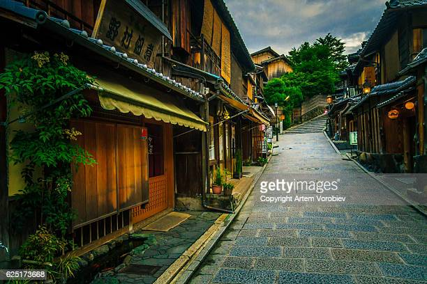 Old Kyoto street