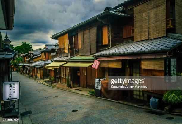 Old Kyoto street