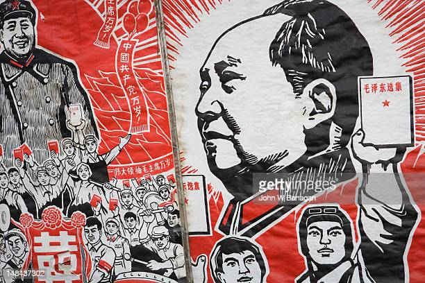Old Mao poster at Yu Yuan Bazaar & Garden.