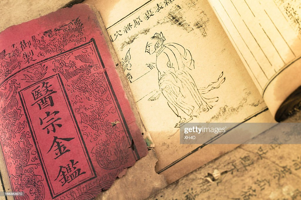 古い医学清王朝からのご予約 : ストックフォト