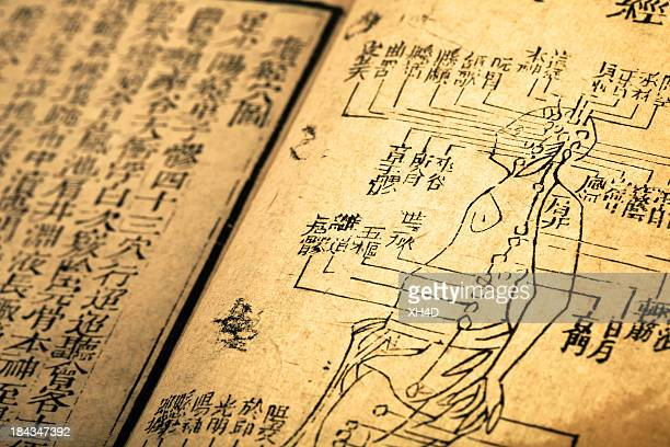 old medicine book from qing dynasty - alternatieve geneeswijzen stockfoto's en -beelden