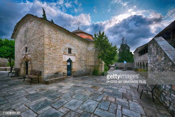 old monastery congress center paou 3 - volos stock pictures, royalty-free photos & images