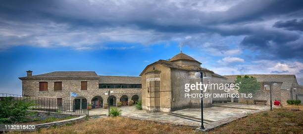 old monastery congress center paou - volos stock pictures, royalty-free photos & images