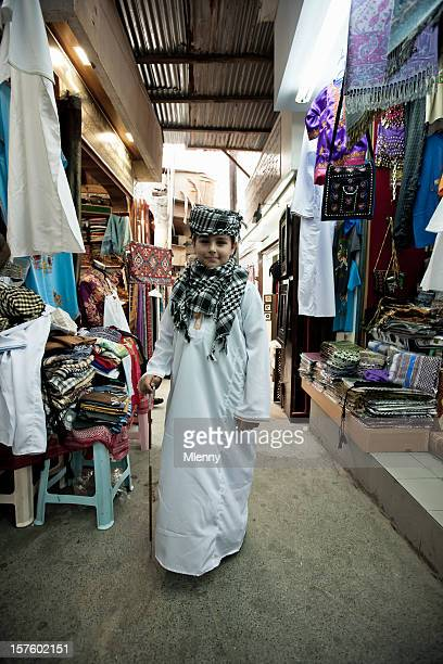 Old Muttrah Souk Happy Boy in Traditional Arabian Clothes Oman