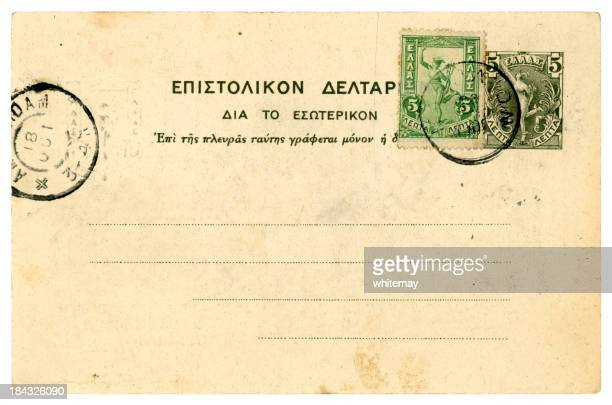 Old postcard from Greece