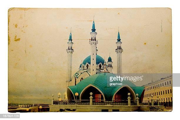 Ancienne carte postale de la série de Kazan